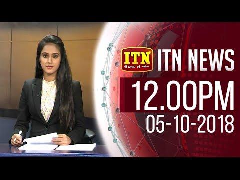 ITN News 2018-10-05 | 12.00 PM