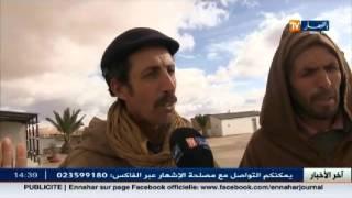 الاخبار المحلية : أخبار الجزائر العميقة ليوم الاثنين 29 فيفري 2016