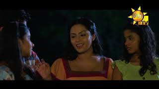 වියළි ඉරටුවක් | Viyali Iratuwak | Sihina Genena Kumariye Song Thumbnail