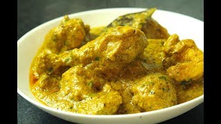 Chicken Banjara Recipe   Chicken Curry   Chicken Recipe By COOK WITH FAIZA