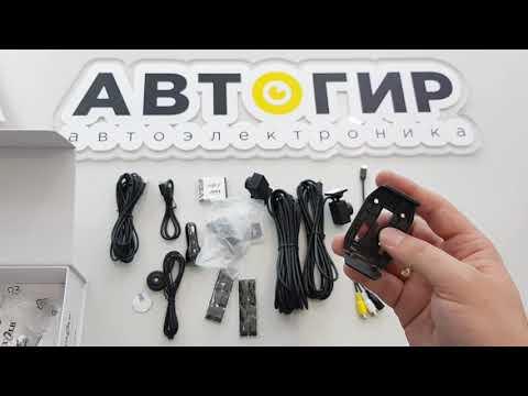Видеообзор видеорегистратора Gazer F225 от Avtogear.ru