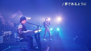 DEEN 「夢であるように」from『DEEN at BUDOKAN FOREVER ~25th Anniversary~』 thumbnail
