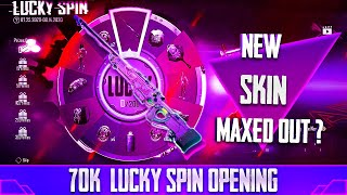 70000+ UC CRATE OPENING   MAXED OUT NEW AWM SKIN   PUBG MOBILE