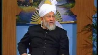 The Imam Mahdi (Urdu)