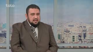 Bamdad Khosh - Hal-e-Shoma - 16 - 02- 2017 - TOLO TV / بامداد خوش - حال شما - طلوع