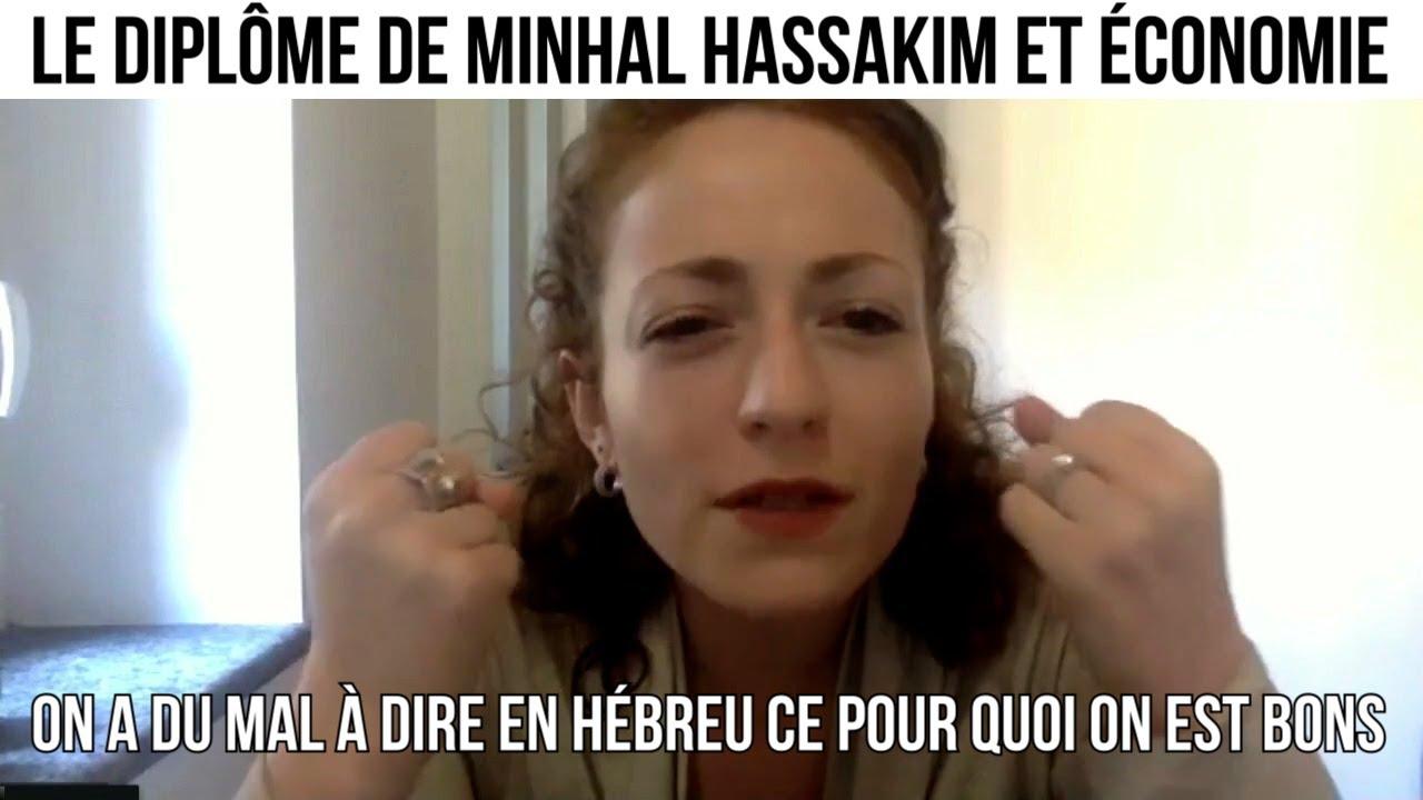 Savoir « se vendre » en hébreu - Opération Tsabar #45