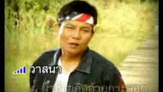Thai song - looktoong