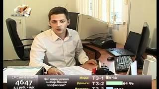 Эфир программы «Точка зрения» 08.07.2012(