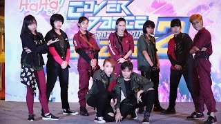 161002 EXPERF cover EXO - Monster @ HaHa Cover Dance 2016 Stage 2 (Audition)