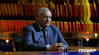 Гость Константин Затулин. Познер. Выпуск от 18.11.2019