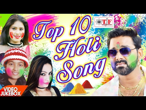 New Holi Video Jukebox Song - Pawan Singh ,Mohini Panda  Kalpana | Super Hit Top Ten Hot Holi Song