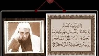 أفضل الأعمال في العشر الأوائل من ذي الحجة لفضيلة الشيخ رضا المرسي