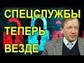 ЦРУ делает дыру в безопасности а КНДР и Россия в нее лезут Аарне Веедла mp3