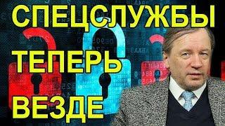 ЦРУ делает дыру в безопасности, а КНДР и Россия в нее лезут!. Аарне Веедла