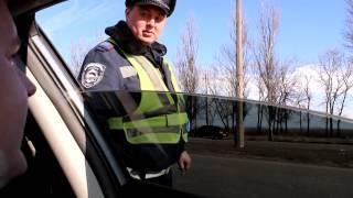 "Гаи Константиновка. Инспектор "" Езжай """