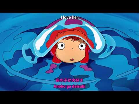 Ponyo Main Theme [Subs + Kara]