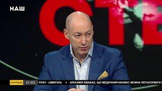 Гордон: Я Навального не идеализирую – он такой же имперский человек, как и Путин