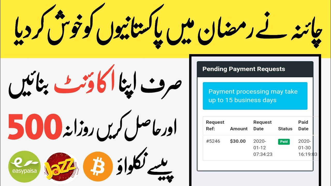 Earn Daily Rs 500 Daily Without Work | Best Earning Website | Withdraw in Easypaisa, Bitcoin in 2020