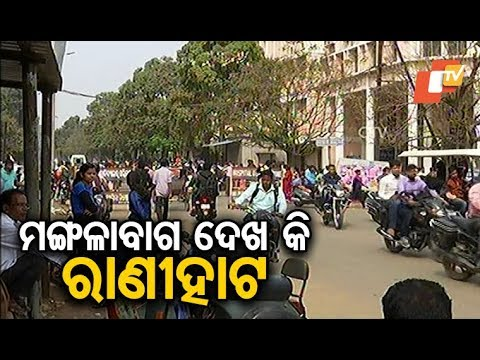 Traffic congestion near Cuttack SCB Hospital puts patients at risk