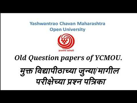 YCMOU exam Last Year/Old Question paper.