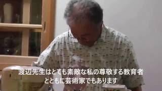 斉藤 均 個展に行く...