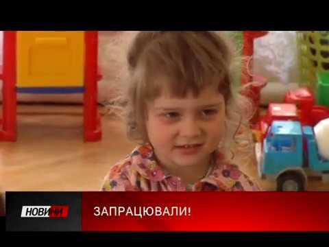 Третя Студія: 1 червня в ДНЗ Світанок, після довготривалого карантину прийшли 60 малюків