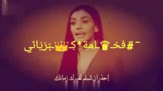 حالات واتس اب عن الصداقه /والثقة بالصديق/خذها نصيحة