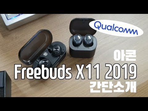 archon Freebuds X11 2019 아콘 완전 무선 블루투스 이어폰