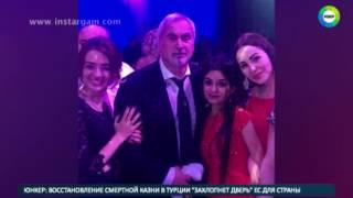 «Насудила»: Судья на Кубани сыграла свадьбу дочери за $2 млн - подробности МИР24
