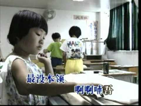 Cantonese Children's Songs Part 5