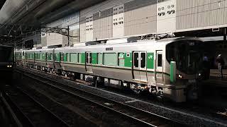 227系1000番台(試運転列車6B)京都駅発車