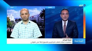بن صالح سيصبح رئيسا غير شرعي للجزائر في الـ 9 من يوليو.. فما المخرج؟