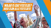 🎬Het Mega Feest - UNICEF Kinderrechten Filmfestival