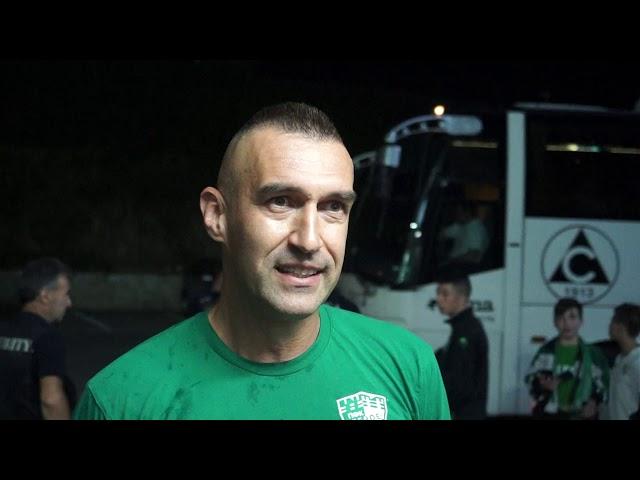 Мартин Камбуров след Берое - Славия (08.07.2020)