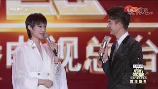 [启航2020]中国女排以11连胜蝉联世界冠军 惠若琪、李宇春重温高燃时刻  CCTV综艺