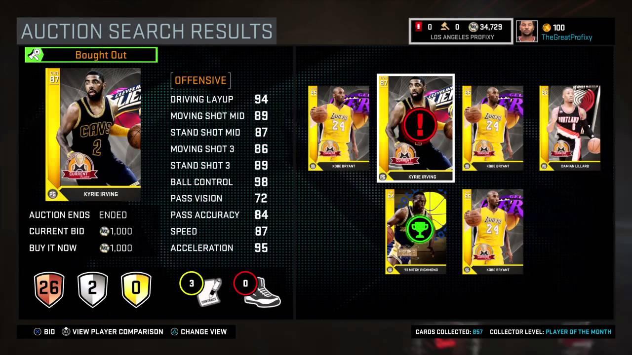 NBA 2K16 Mitch Richmond Snipe