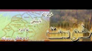 bya qade barigi Master Ali haider Pashto new songs