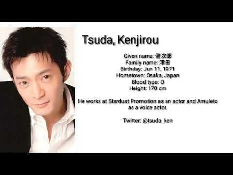 tsuda kenjiro seiyuu voice acting roles