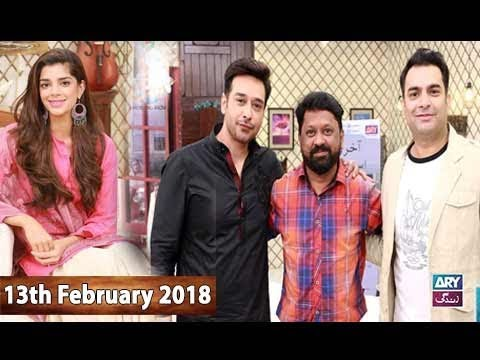 Salam Zindagi With Faysal Qureshi - The cast of Aakhri Station - 13th February 2018