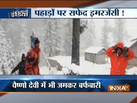 Fresh snowfall drapes Jammu & Kashmir, Uttarakhand, Himachal