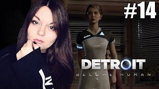 MIASTO NALEŻY DO NAS !!!   Detroit: Become Human [#14]