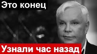 🔥Печальные новости о состоянии  Бориса  Моисеева 🔥 Малахов упал🔥
