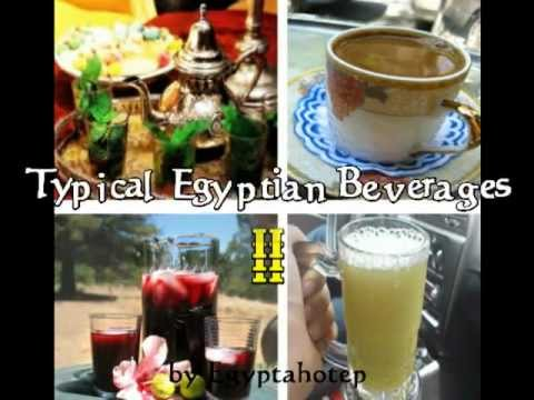 EGYPT 269 - TYPICAL EGYPTIAN BEVERAGES - (by Egyptahotep)
