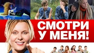 "Сериал ""Ольга"" на ТНТ.Актеры до съемок в сериале."