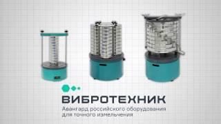лабораторное оборудование для рассева материалов (ситовые анализаторы и грохоты)