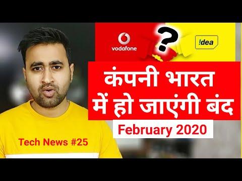 Breaking News Vodafone Idea Company Band Ho Rahi Hain | Vodafone Idea Finally Shutdown?  Hindi | EFA