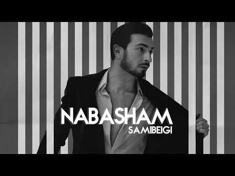 Sami Beigi - Nabasham (New 2018) ||| سامی بیگی - نباشم