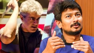 """""""I can't ask Ajith again and again"""" - Udhayanidhi Stalin's Future Plans   US 23"""