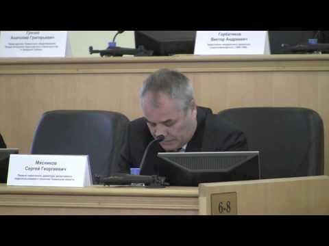 Сергей Мясников первый заместитель директора департамента недропользования и экологии Тюменской