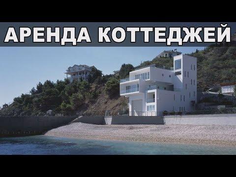 Домик у моря. Сравнение Крыма и Краснодарского края